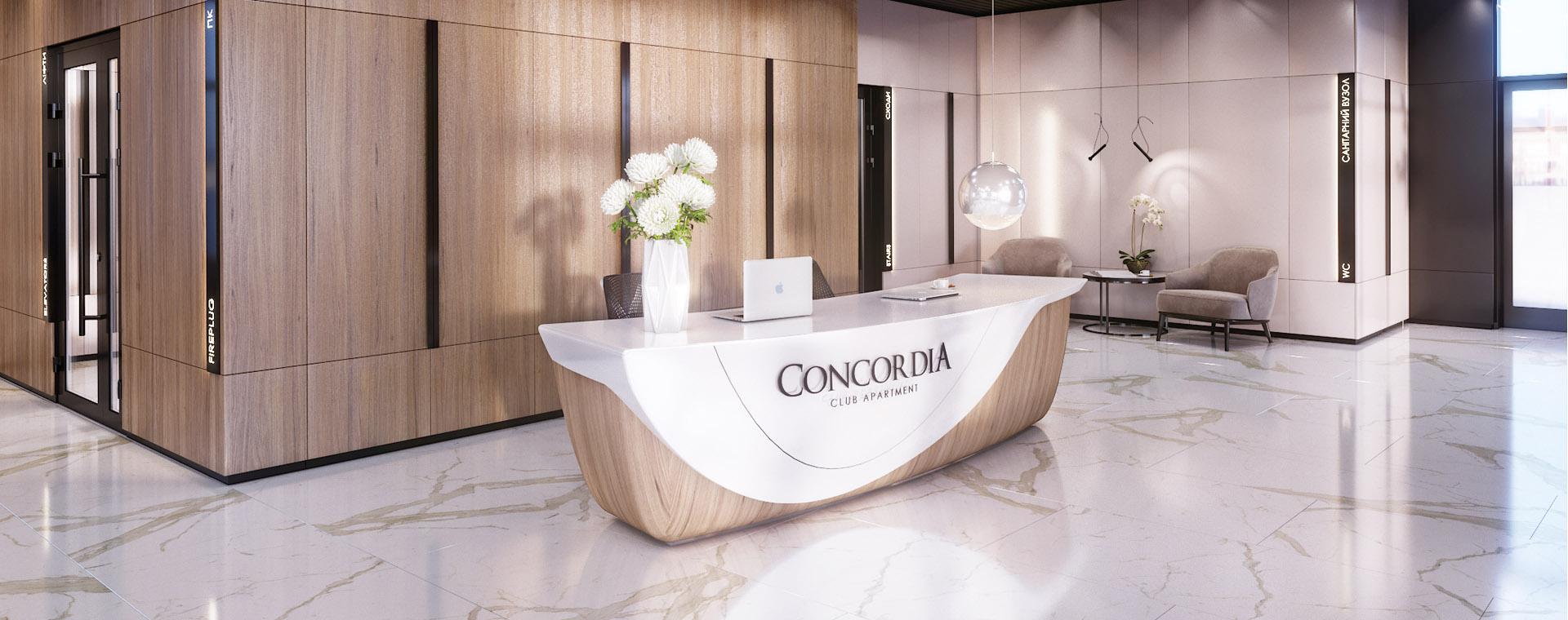 Concordia клубний будинок