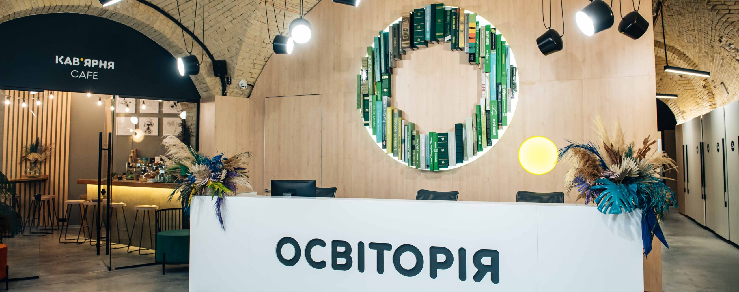 Osvitoria Hub Украина