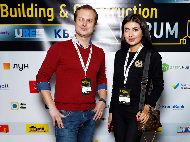 Building & Construction Forum 2.0 Ярослав Кучеренко Виктория Запара