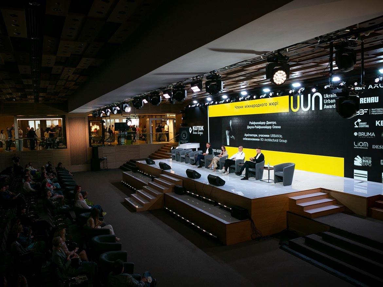 Ukrainian Urban Awards 2021 КВЦ Парковый