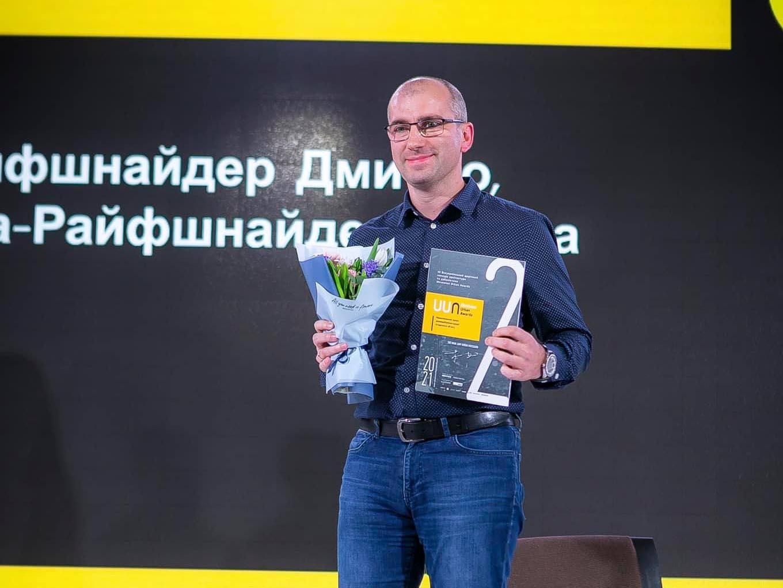Ukrainian Urban Awards 2021 Александр Максимов