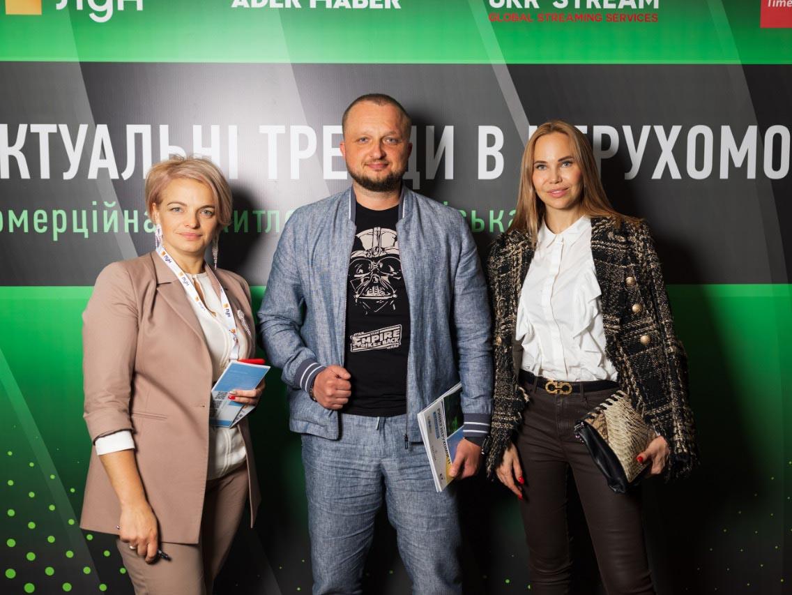 Андрей Войтко Екатерина Новицкая