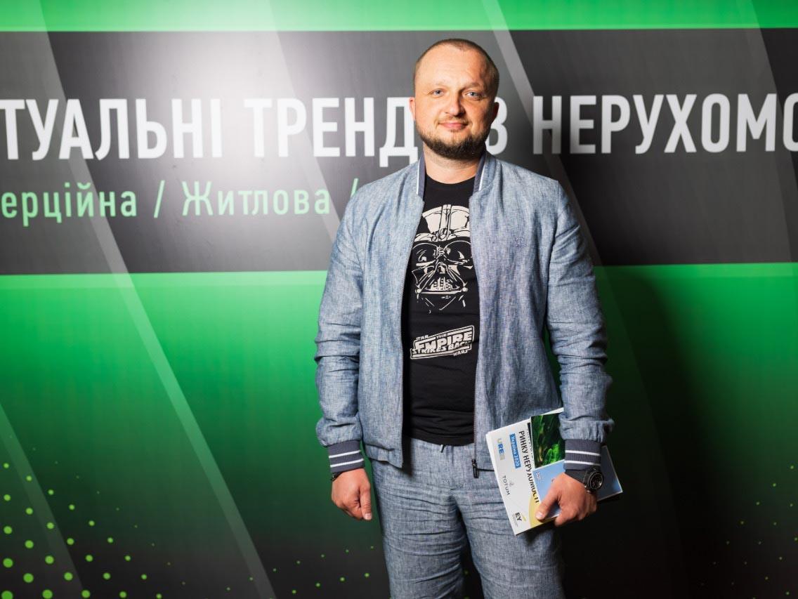 AVG Group Андрей Войтко