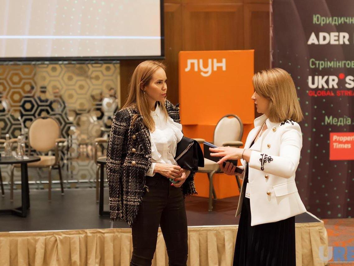 Екатерина Новицкая Ольга Романенко