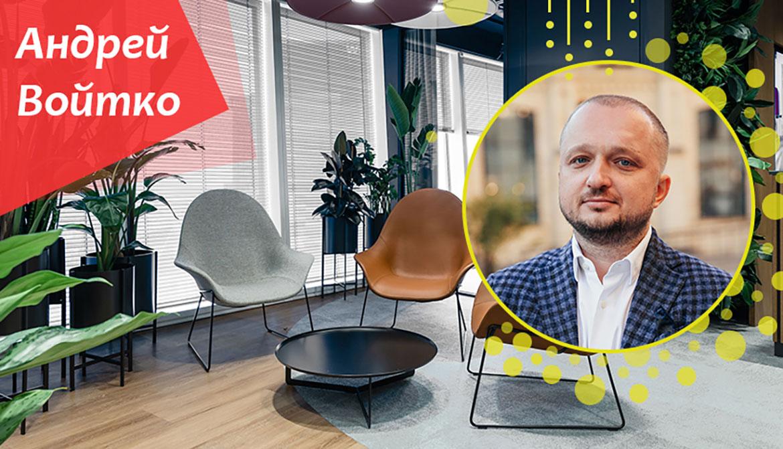 CEO AVG Group Андрей Войтко