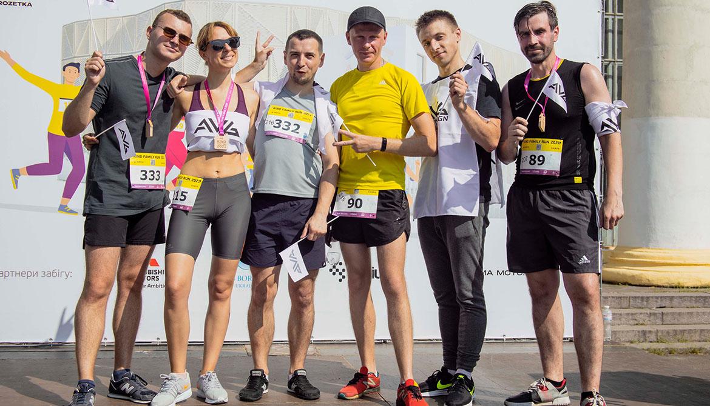 AVG Group Kind Family Run Kyiv